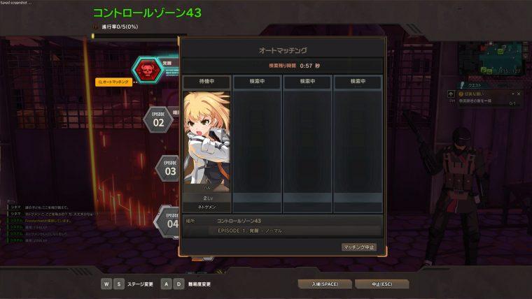 SWScreenShot_20160527[20-16-38]