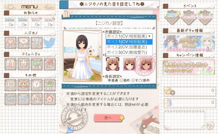 オンラインゲーム12