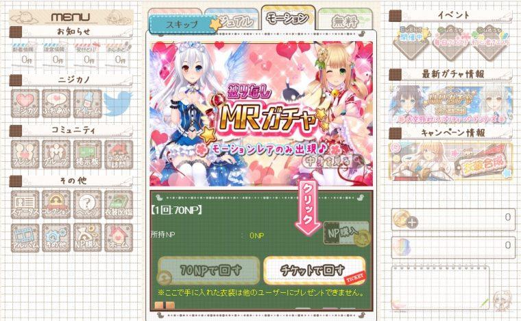 オンラインゲーム23