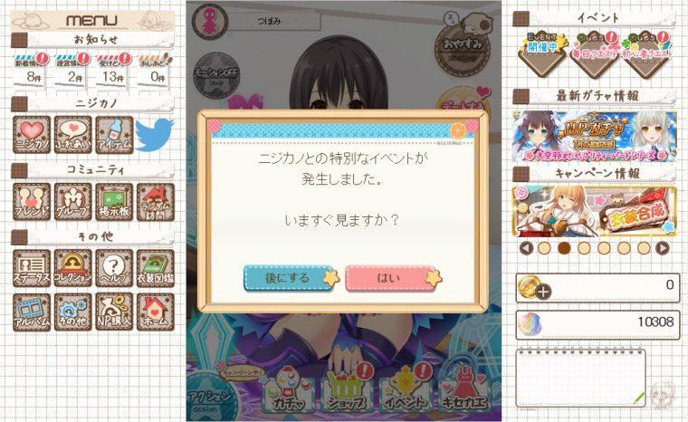 オンラインゲーム40