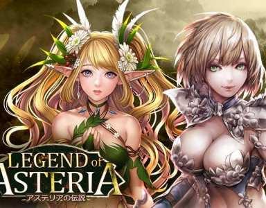 「アステリアの伝説」古き良きMMORPGを感じさせる本格派ブラウザゲーム!シリアスな物語とライトなミニゲームが楽しいオンラインゲーム!