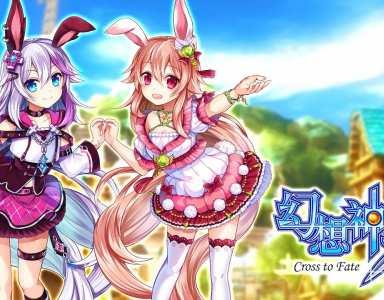 「幻想神域」戦闘以外に生活要素も備わったアニメチックオンラインゲーム!ファンタジーな世界観が好きならおすすめオンラインゲーム!